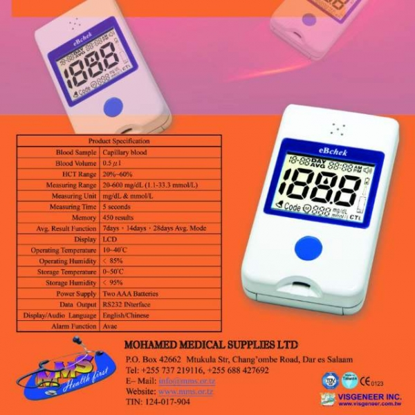 MOHAMED MEDICAL SUPPLIES LTD (Dar Es Salaam, Tanzania) - Phone, Address